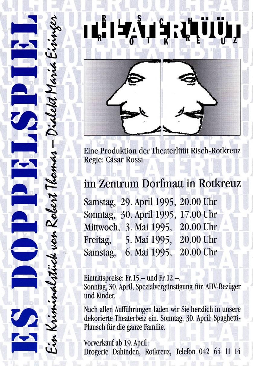 1995_Flyer