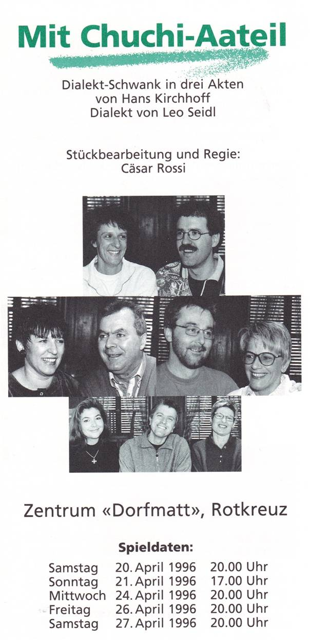 1996_Flyer
