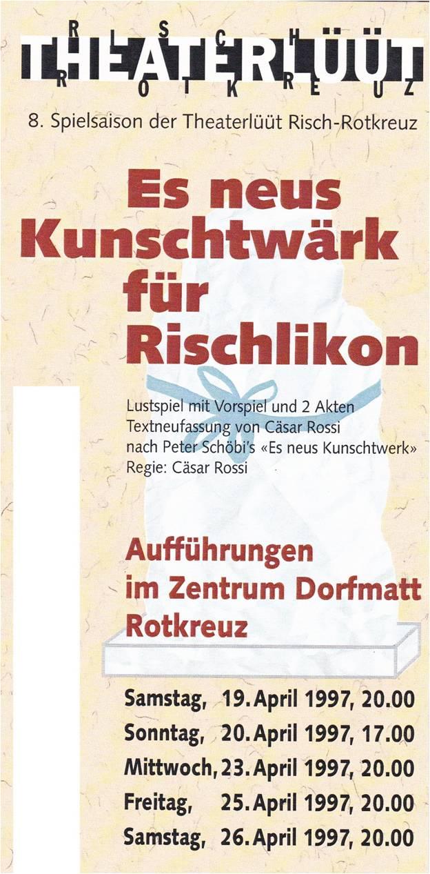 1997_Flyer
