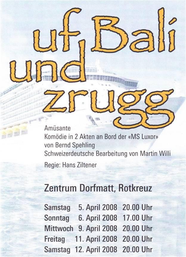 2008_Flyer